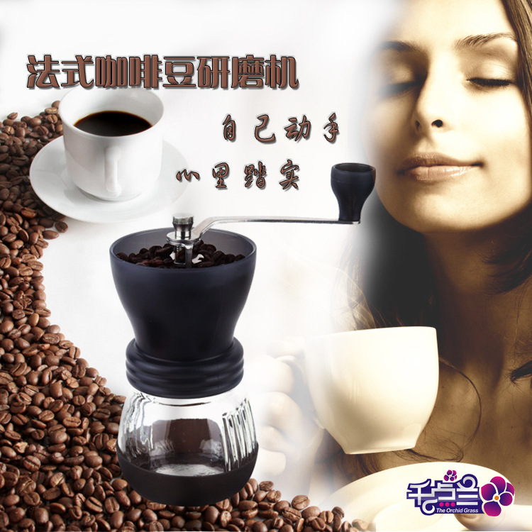 French manual wear-resisting grinding labor-saving coffee beans coffee grinder machine free shipping the electric grinder grinding type automatic machine for coffee beans coffee grinders