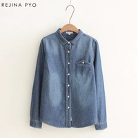 Rejina Pyo New 2017 Autumn Woman Denim Shirt Fashion Style Long Sleeve Casual Shirts Women 2