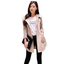 Осенняя и зимняя ветровка для женщин, Тренч, пальто с капюшоном, хлопок, длинное повседневное женское весеннее пальто, хаки, зеленый, розовый, розовый, красный S-XL
