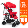 Kinderwagon twins stroller baby stroller emperorship child double umbrella car light folding bike