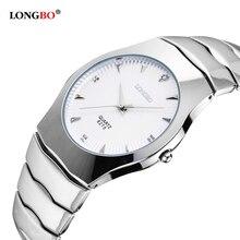 LONGBO Brand Men Women Brief Casual Quartz Crystal Wrist