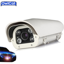 OwlCat SONY FULL HD 2.0MP 1920*1080p License Plate Recognition LPR Camera Outdoor Waterproof IP66 License Plate Capture Camera