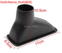 Car Intake Pipe Rectangle Type Plastic Air Funnel