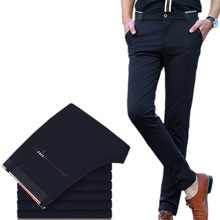 2019 Fashion New Men's Casual Boutique Business Trousers / Men's Slim Skinny Pencil Pants(China)