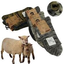 Зимние носки, мужские теплые носки, шерстяные плотные, содержит натуральную шерсть, мягкие, эфирные, удобные, высокое качество, мужские повседневные носки