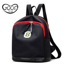 Ткань оксфорд с кожаной кисточкой рюкзаки для девочек-подростков плечо сумки для женщин 2017 Цифровой 8 украшения мини-рюкзак