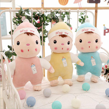 Cartoon Lovely Cloth Dolls Plush Toy Stuffed Soft Doll Send to Children Kids Soothe
