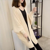 Autumn Winter Elegant Women Outerwear Sweaters Fashion Solid Long Sleeve Knitting Sweater Coat For Pregnant Women