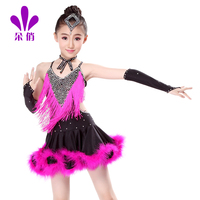 Girls Children Latin Dance Costumes Summer Latin Dance Costumes Dance Contest Tassel Skirt Kids Sumba Clothes
