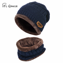 SYi Qarce 2Pcs Kids Winter Warm Knitted Hat with Scarf Set Skullies Beanies for 3-14 Years Old Boy's Children Student NT001-06