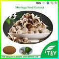 Лучшее качество 100% Натуральный Moringa Экстракт Семян 10:1 500 г