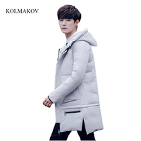 2017 new arrival winter style men fashion long down coats high quality hooded zipper coat men's solid slim overcoat size M 3XL