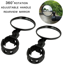 Bicycle Mountain Bike Rearview Handlebar Mirrors Cycling Silicone universal 360 degree rotation adjustable Handle Mirro