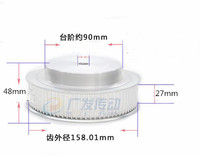 BF Timing belt wheel HTD5M 100 tooth Maopikong Groove width 27mm alloy synchronous wheel 5m100 teeth timing pulleys with flange