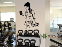 eco-friendly Vinyl adesivo Fitness Gym Wall Decal Athletic Sport Wall Vinyl Sticker Girls Bodybuilding Home Decor Mural NY-146
