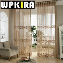 Modern Window Curtains Coffee Curtains Floral Beige Fancy Curtain Window  Drapes Tulle Lace Curtains Living Room Part 95