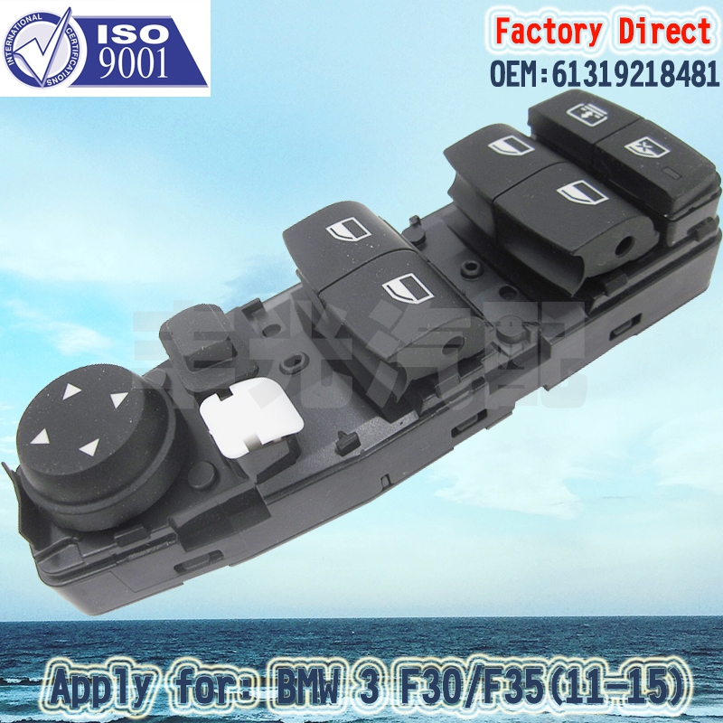 Factory Direct 61319218481 Auto Power Window Switch Apply For BMW 3 Series F30 F35 F80 316 318 320 330 335