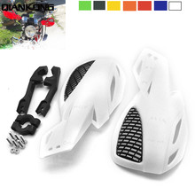 цены Motorcycle Handguards Hand Guards Fit Motocross Dirt Bike For KTM DUKE EXC EXCF SX SXF SXS MXC MX XC XCW XCF XCFW EGS LC4 Enduro