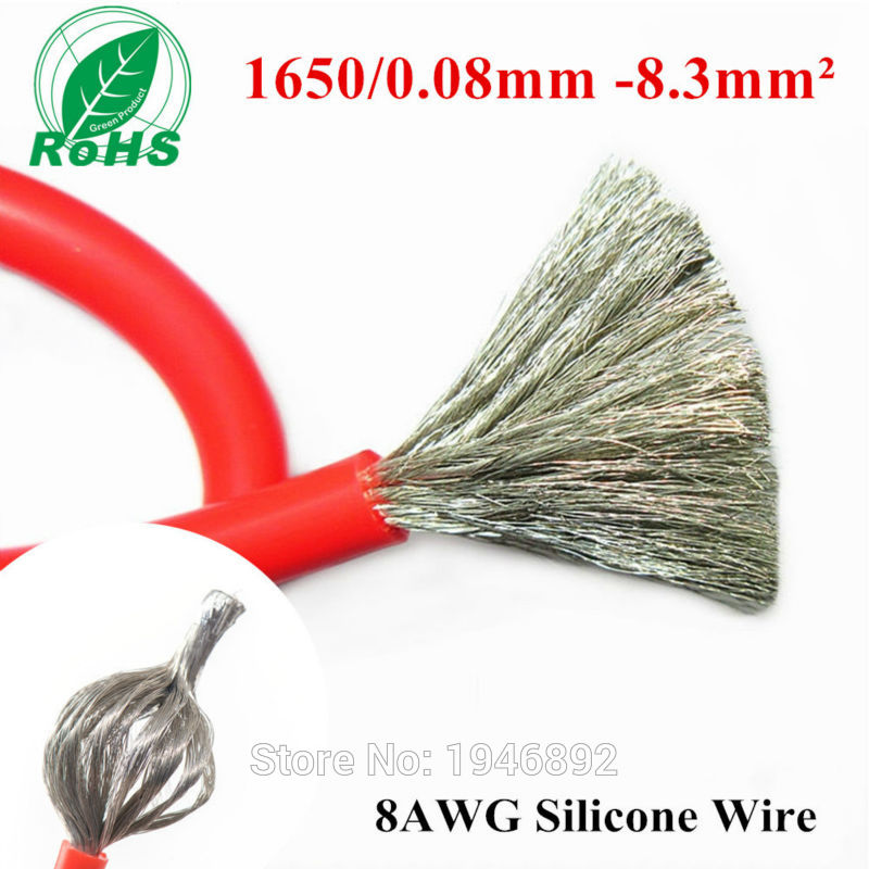 1m 3ft 8AWG Flexible Silicone Wire RC Cable 1650/0.08TS Outer ...