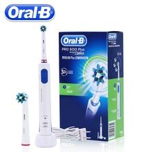 عن طريق الفم B فرشاة الأسنان الكهربائية القابلة لإعادة الشحن PRO600 زائد ثلاثية الأبعاد عبر عمل تبييض الأسنان الدورية فرشاة الأسنان الكهربائية بالموجات فوق الصوتية