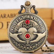 Creative Pocket Watch Rhinestone's Heart Pattern Large White Dial Quartz Pocket Watches Thin Thick Link Necklace Pendant Clock(China)