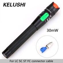 KELUSHI 30MW metalowy światłowodowy lokalizator uszkodzeń wizualnych czerwony laserowy Tester kabli narzędzie testowe z adapterem LC/SC/ST/FC dla CATV