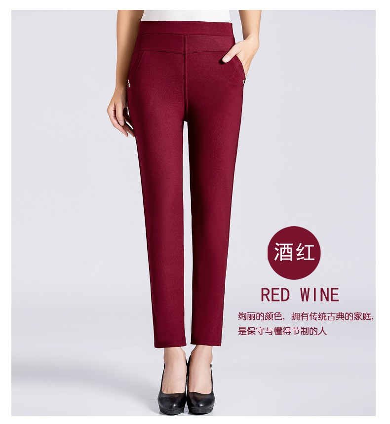 Women Casual Pants 2016 Autumn Middle Aged Womens Wine Red Dark Blue Black Khaki Trousers Mother  High Waist Pant XL 2XL 3XL 4XL Pantalones (10)