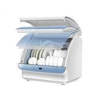 Haier Mini Dish Washer Machine For 6 Sets Tableware Sterilization Automatic Household Dishwasher For Dishes