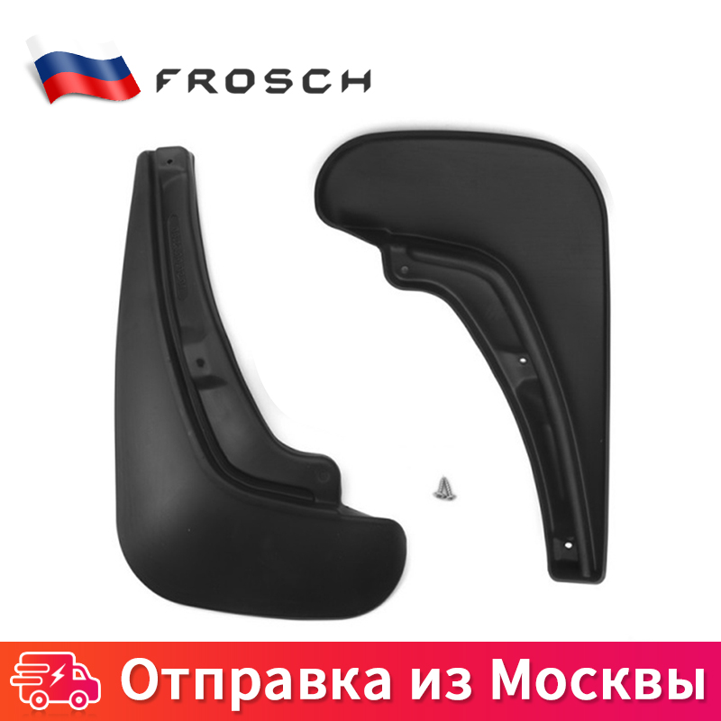 купить 2 PCs Mud Flaps Splash Guard Fender rear Mudflaps car Mudflaps intimate accessories For CHEVROLET Cruze 2013-2014 2014-Ung. Premium по цене 1514.73 рублей