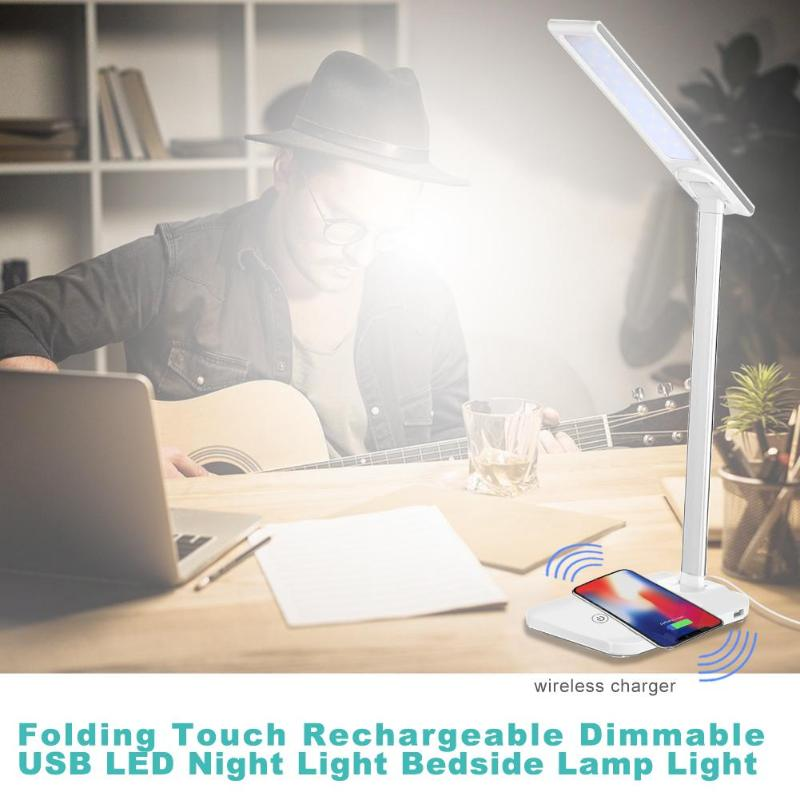 Table Desk LED Lamp Rechargeable Folding Dimmable LED Touch Desk Lamp Eye-protected Night Light USB+Wireless Phone Charger novelty 3d full moon lamp led night light usb rechargeable color changing desk table light home decor 8 10 12 15 18 20cm