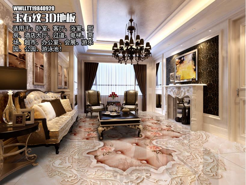 3d boden wandbilder wohnzimmer pvc selbstklebende wasserdichte 3d wandbild tapete benutzerdefinierte marmor mosaik fliesen stein - Marmorboden Wohnzimmer