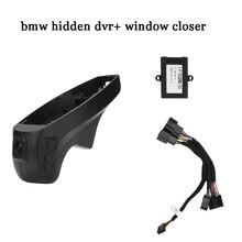 Plusobd регистраторы для BMW X1 E84, 1 последовательный E87, 3 Последовательный E90 E91 Видеорегистраторы для автомобилей Видео Регистраторы Wi-Fi подключения g-сенсор Скрытая тире Камера