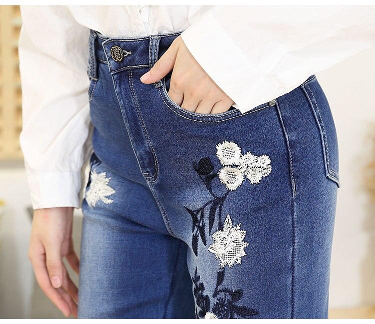KSTUN FERZIGE Women Jeans High Waist Bell Bottoms High Waist Winter Heat Insulated Thickness Embroidery Mom Denim Slim Pants Flared 16