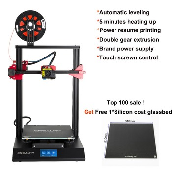 Creality Cr 10s Pro 3d Funtion   CREALITY CR-10S Pro 3D Yazıcı Monte Otomatik Tesviye Dokunmatik LCD Çift Ekstrüzyon Devam Baskı Filament Algılama Fonksiyonu