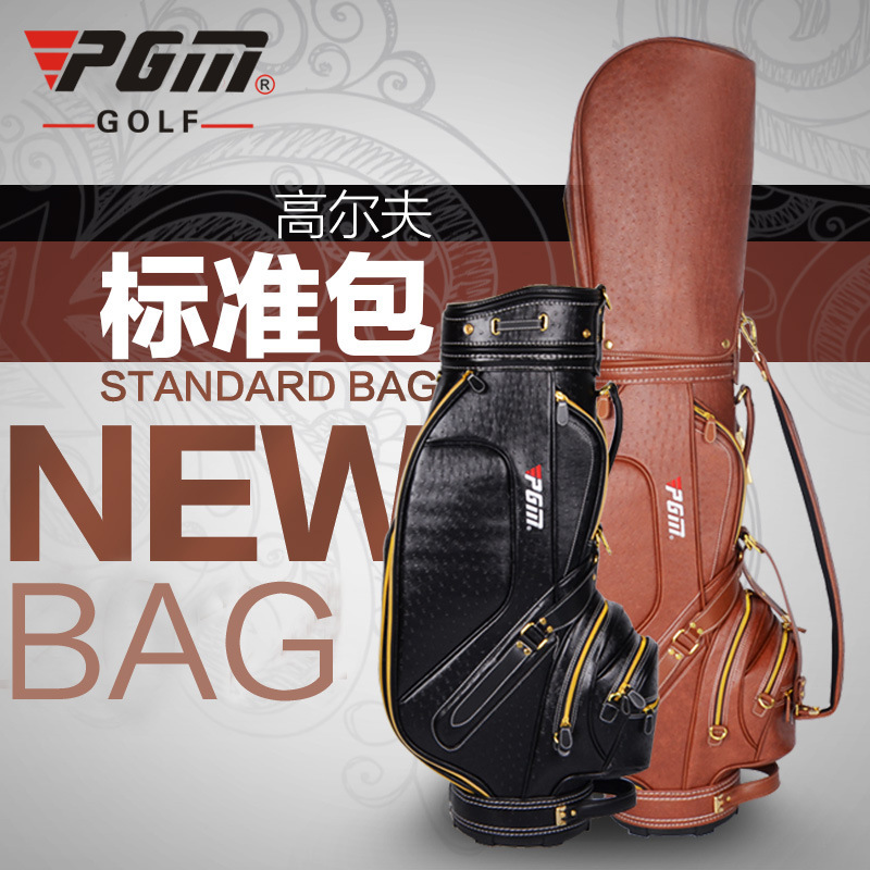 PGM Golf Bag Production Standard Bag Golf Bag Men's Little Ball Bag A4746 golf ball sample display case