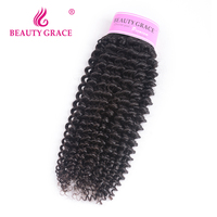 Beauty Grace Mongolian Kinky Curly Weave Human Hair Bundles Virgin Hair 1 Piece Natural Color 12