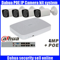 Dahua 8CH 1080P POE NVR4108-8P комплект 4 шт. 4 МП ip-камера IPC-HFW4300R-Z P2P NVR система с ТБ HDD система видеонаблюдения