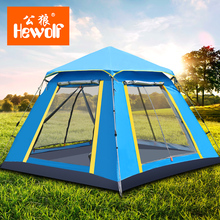 Hewolf Double Layer Awning Beach Tent Sun Shelter Outdoor Tent UV Protect Mat-Awning Camouflage Nets Shelter Camping tent