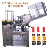 Cyanoacrylate Filling Machine JGF 502T Automatic Glue Aluminum Tube Filling Fold Tail Machine