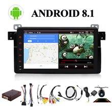 Bosion 1024*600 9 »Android 8,1 Octa Core 1 Дин DVD для BMW E46 M3 3 серии автомобильный gps WI-FI 4G DAB + с gps-навигация радио