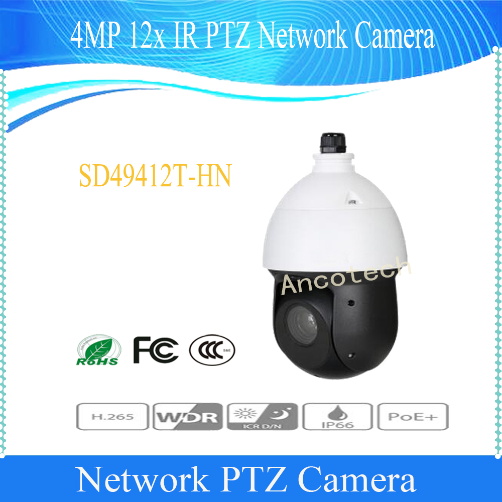 DAHUA CCTV Camera 4MP 12x IR PTZ Network Camera Support PoE IP66 Without Logo SD49412T HN