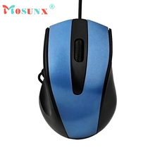 Optical Wired Trackballs Gaming Mouse Top Quality 1200 DPI 2 Buttons New Fashion Hot Mice For Laptop PC Rato 17July11