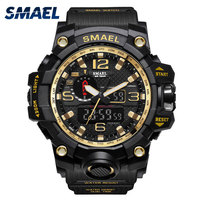 Smael Brand Men Sports Watches Dual Display Analog Digital LED Electronic Quartz Watches 50M Waterproof Swimming