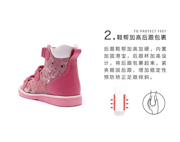 54a4bb349 Princepard 2018 zapatos ortopédicos para los niños sandalias bebé ...