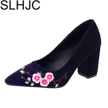 SLHJC Pumps Women Autumn Fall Chunky Block Heel Pointed Toe Slip On Elegance High Heels Shoes Embroidery Peach Plum Flower Shoes
