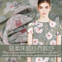Summer breathable georgette fabric clothing chiffon fabric digital printing fabric wholesale cloth dress fabric