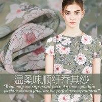 Summer breathable georgette fabric clothing chiffon fabric digital printing fabric wholesale cloth dress fabric