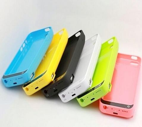 Brand New 4200 mAh External Battery Backup Charger Case Pack Power Bank for iPhone 5 5S 5C