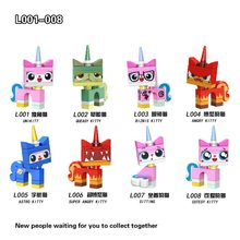 For kitty Unikitty Figures Friends for Girls Movies Angry Astro Queasy Biznis Kitty Glasses Building Blocks Bricks Toys(China)