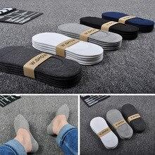 Chaussettes en coton Invisible pour hommes, pantoufles en Silicone, souple, respirant, chaussettes dété antidérapantes, antidérapantes, 5 paires/lot